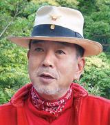 Masaou Yamamoto