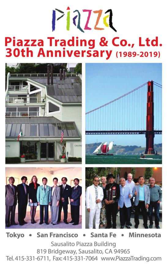 30th-Anniversary Piazza Trading & Co., Ltd. (1989-2019)