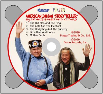 CD-disk1